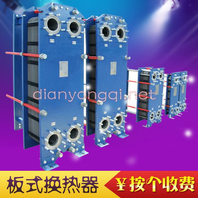 板式换热器千亿国际娱乐平台qy加热专用设备